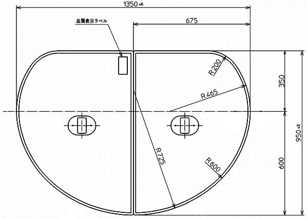 TOTO 浴室関連器具 ふろふた●ネオエクセレントバス 2枚 1350×950mm PCF1430R#NW1風呂ふた・風呂フタ・フロフタ
