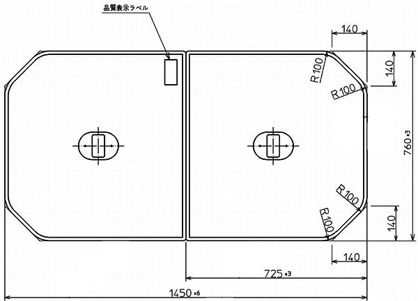TOTO 浴室関連器具 ふろふた●1450×760mm PCF1510R#NW1風呂ふた・風呂フタ・フロフタ