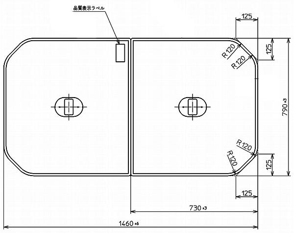 TOTO 浴室関連器具 ふろふた●ラフィア 2枚 1460×790mm PCF1520R#NW1風呂ふた・風呂フタ・フロフタ