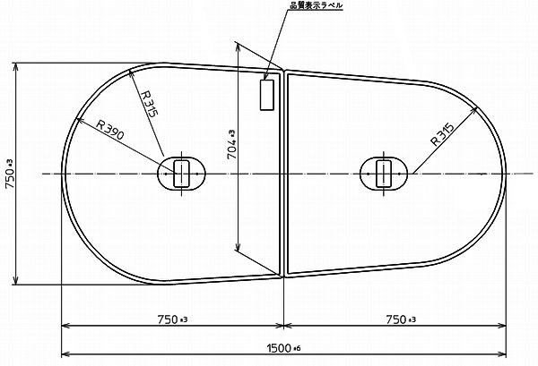 TOTO 浴室関連器具 ふろふた●ラフィア 2枚 1500×750mm PCF1530R#NW1風呂ふた・風呂フタ・フロフタ