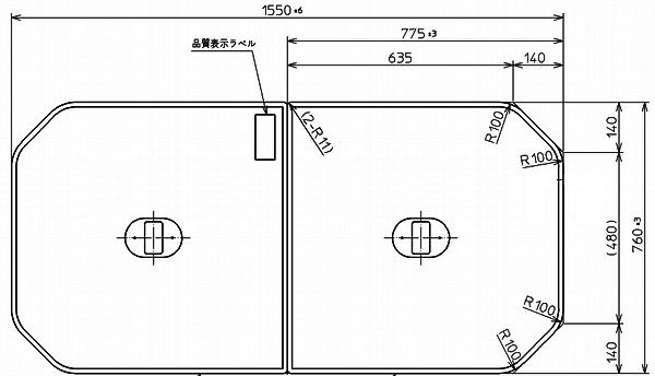 TOTO 浴室関連器具 ふろふた●いものホーローバス 1枚 1550×760mm PCF1640R#NW1風呂ふた・風呂フタ・フロフタ