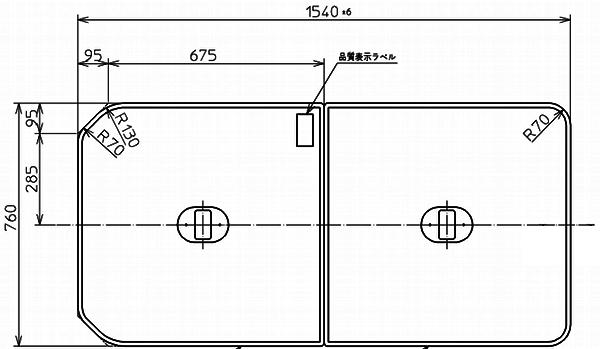 TOTO 浴室関連器具 ふろふた●いものホーローバス 2枚 1540×760mm PCF1650R#NW1風呂ふた・風呂フタ・フロフタ