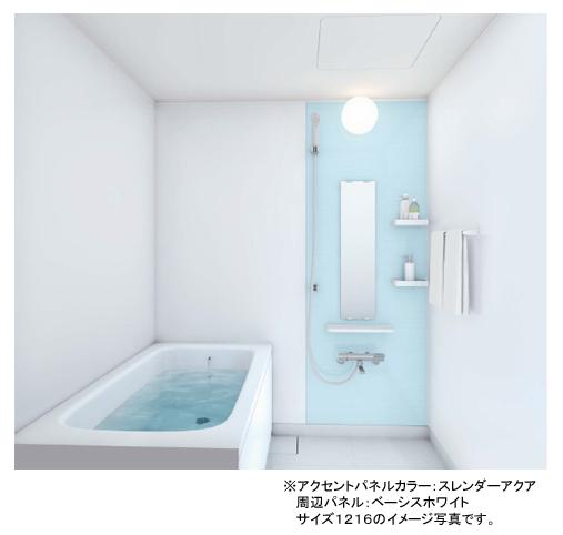 TOTO 和風ユニットバスJBVシリーズ(賃貸向け)1216サイズ(内寸1200×1600mm)●基本仕様・洗い場正面アクセントパネル 洗い場水栓のみ