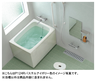 TOTO バスタブ・浴槽 ポリバス 800サイズP10B(R/L) ★バランス釜用(浴槽側面に穴あり)★●2方全エプロン 据え置きタイプ
