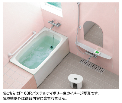 Beautiful TOTO Bathtubs And Tub Polybus 1100 Size P154 (r/l) 2