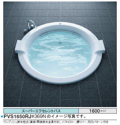 TOTO バスタブ スーパーエクセレントバスPVS1640_J ●ソフトピロー ブラック●1600×1600×590mm ●排水栓 ワンプッシュ式
