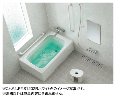 TOTO バスタブ・浴槽 ポリバス 1100サイズPYS1102(R/L)●2方半エプロン 埋め込みタイプ 施工必須