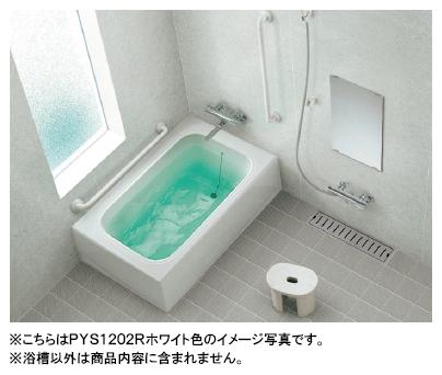 TOTO バスタブ・浴槽 ポリバス 1300サイズPYS1302(R/L)●2方半エプロン 埋め込みタイプ 施工必須