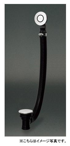 TOTO バスタブ 洋風バス用排水金具その他洋風バス専用 PZ6185●ワンプッシュ排水栓式●縦引き排水