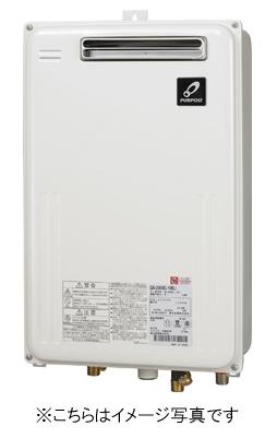 パーパス ガス給湯器GSシリーズGS-2000C-1(BL)20号 屋外壁組込形 給湯専用オートストップ対応
