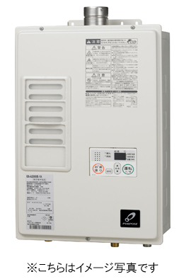 パーパス ガス給湯器GSシリーズGS-A1600E-116号 屋内壁掛形FE式 給湯専用オートストップ対応