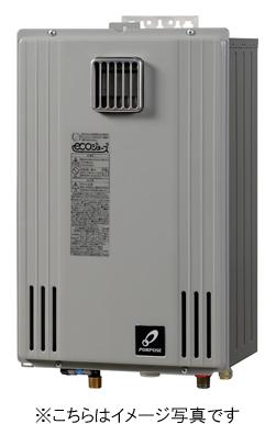 パーパス ガス給湯器GSシリーズ エコジョーズGS-H2000W-120号 屋外壁掛形 パーパス 給湯専用オートストップ対応, カスヤグン:974cd4a4 --- sunward.msk.ru