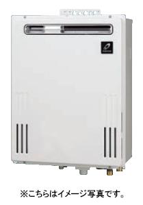 パーパス ガスふろ給湯器GXシリーズGX-2400AW24号 屋外壁掛形 オート