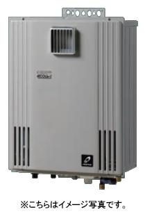 パーパス ガスふろ給湯器GXシリーズ エコジョーズ(省エネタイプ)GX-H1602ZW-116号 屋外壁掛形 フルオート