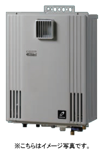 パーパス ガスふろ給湯器GXシリーズ エコジョーズ(省エネタイプ)GX-H2002AW-120号 屋外壁掛形 オート