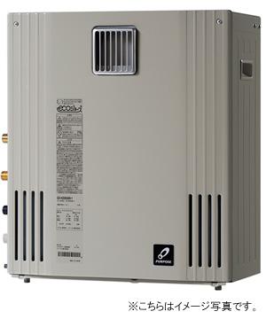 パーパス ガスふろ給湯器GXシリーズ エコジョーズGX-H2400AR24号 屋外据置形 オート