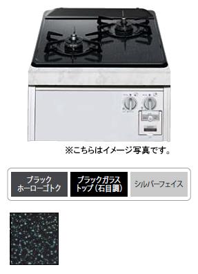 ノーリツ ビルトインコンロコンパクトタイプシリーズ W45cmタイプ グリル無しブラックホーローゴトク・ブラックガラストップ(石目調)シルバーフェイスN2C13KSSSV