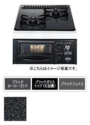 ノーリツ ビルトインコンロコンパクトタイプシリーズ W45cmタイプ グリル付ブラックホーローゴトク・ブラックガラストップ(石目調)ブラックフェイス・有水片面焼N2G13KSS