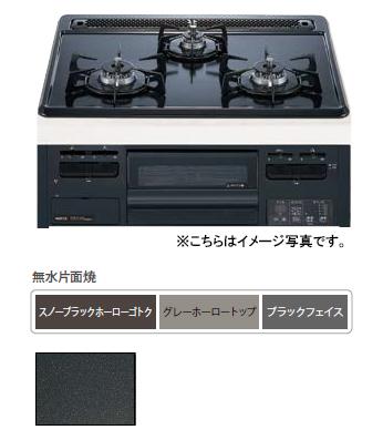 【交換工事対応可能です】ノーリツ ビルトインコンロメタルトップシリーズ(Metal Top) W60cmタイプスノーブラックホーローゴトク・グレーホーロートップブラックフェイス・無水片面焼N3GQ2RWTQ1