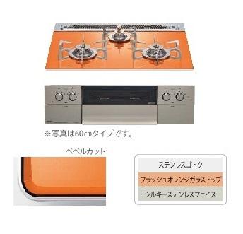 ノーリツ ビルトインコンロピアット[マルチグリル]シリーズ(piatto) W60cmタイプグレーホーローゴトク・フラッシュオレンジガラストップシルキーステンレスフェイスN3S08PWASPSTE