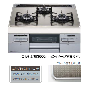 ノーリツ ビルトインコンロファミ オートタイプシリーズ(Fami) W60cmタイプスノーブラックホーローゴトク・シルバーミラーガラストップメタリックシルバーフェイスN3WQ6RWASKSI