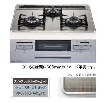 ノーリツ ビルトインコンロファミ オートタイプシリーズ(Fami) W75cmタイプスノーブラックホーローゴトク・シルバーミラーガラストップメタリックシルバーフェイスN3WQ7RWASKSI