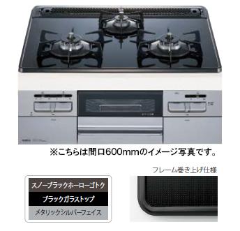 ノーリツ ビルトインコンロファミ オートタイプシリーズ(Fami) W75cmタイプスノーブラックホーローゴトク・ブラックガラストップメタリックシルバーフェイスN3WQ7RWASSI