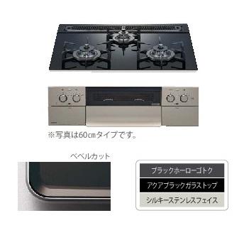 ノーリツ ビルトインコンロピアット[ワイドグリル]シリーズ(piatto) W60cmタイプグレーホーローゴトク・アクアブラックガラストップシルキーステンレスフェイスN3WR8PWASSTE