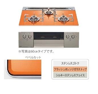 ノーリツ ビルトインコンロピアット[ステンレスフェイス]シリーズ(piatto) W75cmタイプステンレスゴトク・フラッシュオレンジガラストップシルキーステンレスフェイスN3WR9PWASPSTES