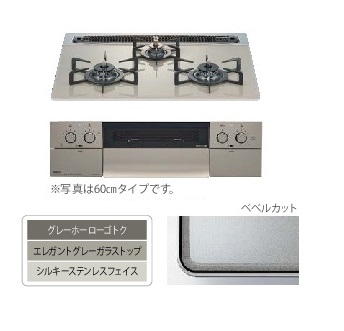 ノーリツ ビルトインコンロピアットライトシリーズ(piatto) W75cmタイプグレーホーローゴトク・エレガントグレーガラストップシルキーステンレスフェイスN3WS2PWAS6STE