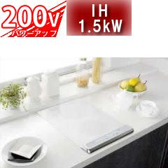 三化工業IHヒーターSIH-B223AJ-W 激安特価品 お得なキャンペーンを実施中 200Vタイプ IH2口タイプ