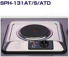 三化工業プレートヒーターSPH-131S●100Vタイプ●プレート1口タイプ(上面操作タイプ)