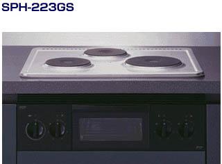 三化工業プレートヒーターSPH-223GS●200Vタイプ●プレート3口タイプ