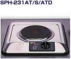 三化工業プレートヒーターSPH-231AT●200Vタイプ●プレート1口タイプ(上面操作タイプ)