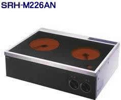 三化工業ハイラジエントヒーターSRH-M226AN●200Vタイプ●ラジエント2口タイプ