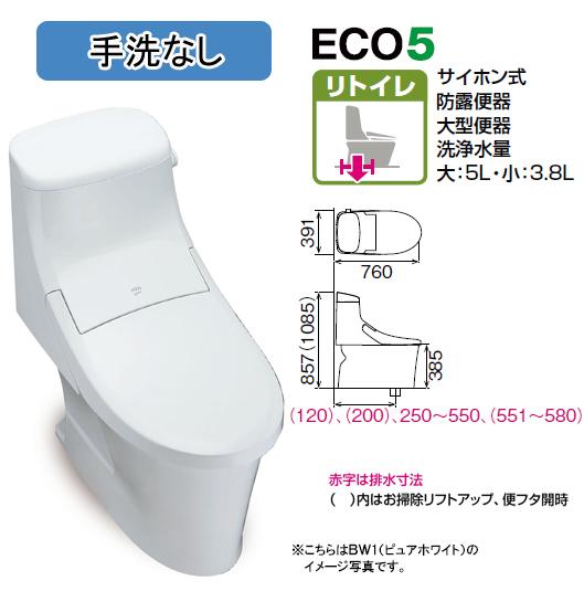 LIXIL(リクシル) INAX アメージュZAシャワートイレ一体型●手洗いなし●リトイレ 床排水 排水芯200~550mm●ECO5 大5L、小3.8L_BC-ZA20AH+DT-ZA251AH__BC-ZA20AH+DT-ZA252AH_