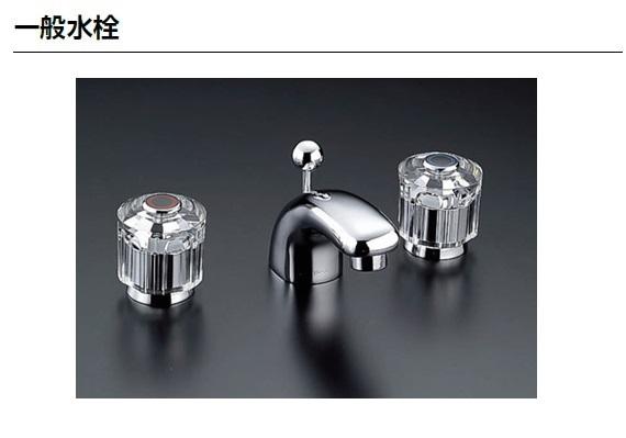 LIXIL(リクシル) INAX 水栓金具●洗面器・手洗器用水栓 CD/コンビネーションタイプ●2ハンドル混合水栓LF-231B-GL