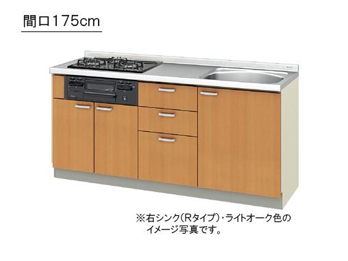 魅力の LIXIL(サンウエーブ) 取り替えキッチン パッとりくん GKシリーズフロアユニット ●間口175cm×奥行き60cm×カウンタ-高さ84cm●ラウンド56シンク・GKF-U-175XNB__R/L・GKW-U-175XNB__R/L, フジカラープラザ宅配プリント 7728dd00