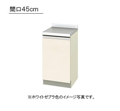 LIXIL(サンウエーブ) 取り替えキッチン パッとりくん GXシリーズ調理台 ●間口45cm×奥行き60cm×高さ84cm・GXI-TT-45R/L・GXC-TT-45R/L