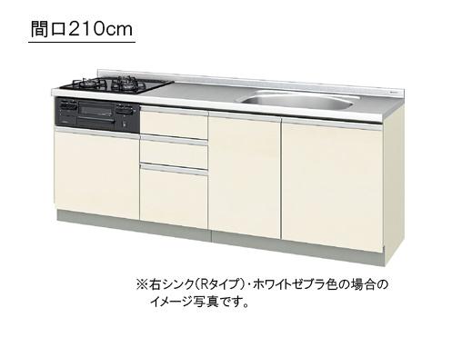 【期間限定!最安値挑戦】 LIXIL(サンウエーブ) 取り替えキッチン パッとりくん GXシリーズフロアユニット 取り替えキッチン●間口210cm×奥行き60cm×カウンタ-高さ84cm●ラウンド68シンク・GXI-U-210SNA LIXIL(サンウエーブ)__R GXシリーズフロアユニット/L・GXC-U-210SNA__R/L, 岩塩入浴剤ショップ:2ff455f5 --- rishitms.com