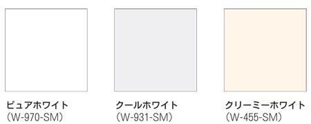 JFE建材 『リバーホーロー』 ホーローキッチンパネルキッチン・洗面室・トイレ兼用W-970-SM、W-931-SM、W-455-SM●サイズ 0.5mm×1219mm×2400mm (4×8版)●2枚入(1梱包) ★磁石やマグネットがくっつく