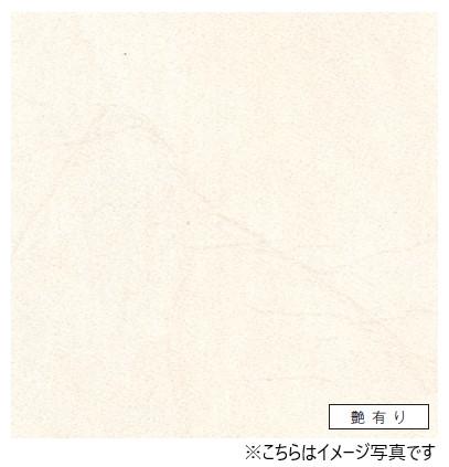 アイカ キッチンパネル セラール FAN1759ZMN 壁面用 鏡面仕上げ ●3×6サイズ(935×1855×3mm)【2枚以上ご注文頂く場合の1枚単価です】