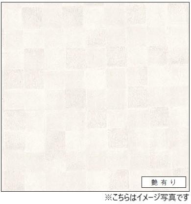アイカ キッチンパネル セラール FAN1806ZMN 壁面用 鏡面仕上げ ●3×8サイズ(935×2455×3mm)【2枚以上ご注文頂く場合の1枚単価です】