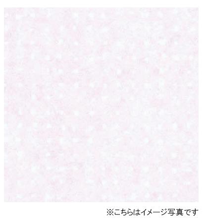 アイカ キッチンパネル セラール FAN1846ZMN 壁面用 鏡面仕上げ ●3×8サイズ(935×2455×3mm)【2枚以上ご注文頂く場合の1枚単価です】