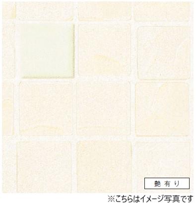 アイカ キッチンパネル セラール FAN1869ZMN 壁面用 鏡面仕上げ ●3×8サイズ(935×2455×3mm)【2枚以上ご注文頂く場合の1枚単価です】