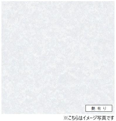 アイカ キッチンパネル セラール FAN1871ZMN 壁面用 鏡面仕上げ ●3×8サイズ(935×2455×3mm)【2枚以上ご注文頂く場合の1枚単価です】