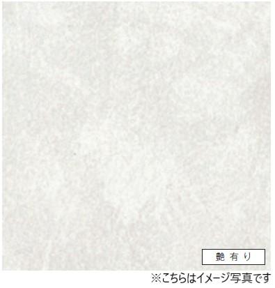 アイカ キッチンパネル セラール FAN1965ZMN 壁面用 鏡面仕上げ ●3×6サイズ(935×1855×3mm)【2枚以上ご注文頂く場合の1枚単価です】