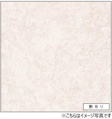 アイカ キッチンパネル セラール FAN1995ZMN 壁面用 鏡面仕上げ ●3×8サイズ(935×2455×3mm)【2枚以上ご注文頂く場合の1枚単価です】