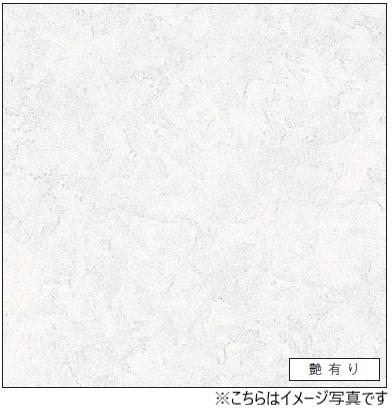 アイカ キッチンパネル セラール FAN1996ZMN 壁面用 鏡面仕上げ 1枚入り ●3×9サイズ(935mm×2755mm×3mm)