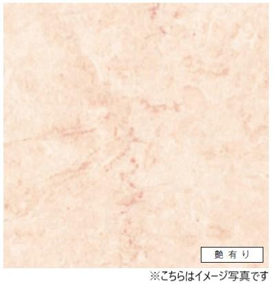 アイカ キッチンパネル セラール FAN911ZMN 壁面用 鏡面仕上げ 1枚入り ●3×9サイズ(935mm×2755mm×3mm)